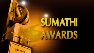 sumathi-awards