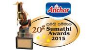 Sumathi Films (Pvt) Ltd - sumathi-awards1.jpg