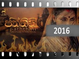 Sumathi Films (Private) Limited - Paththini Movie